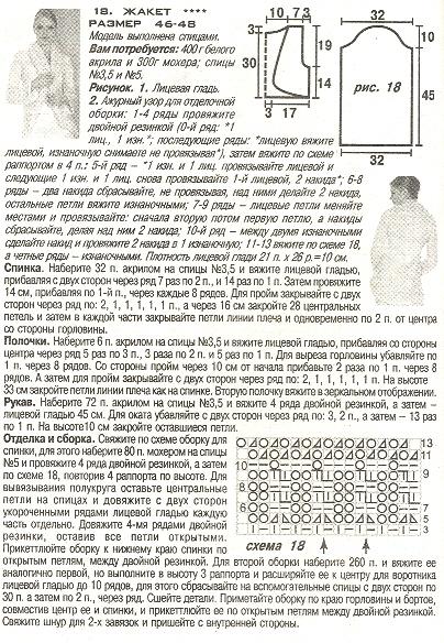 img (404x584, 254Kb)