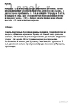 Превью Р¶3 (466x699, 97Kb)