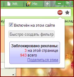 3726295_20131115_120822 (238x248, 35Kb)