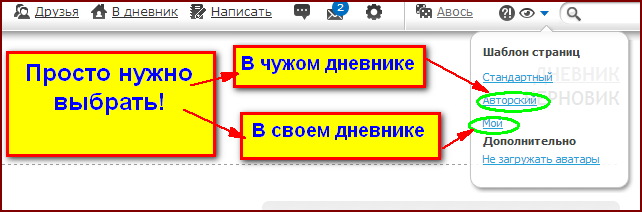 3726295_20131115_124931 (642x212, 17Kb)