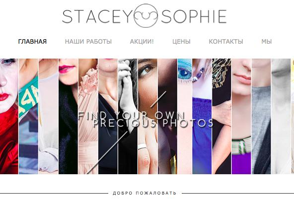 проект stacey and sophie, фотография, фотостудия/1384598219_Snimok_yekrana_20131115_v_143046 (592x415, 281Kb)