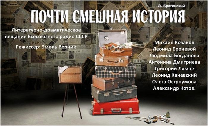Ashampoo_Snap_2013.11.16_21h08m47s_001_ (700x424, 251Kb)