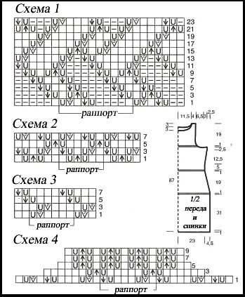 sxemi (349x423, 32Kb)