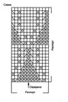 Превью f (470x700, 117Kb)