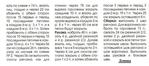 Превью s021 (700x309, 173Kb)