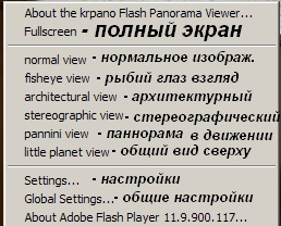 4777370_Nastroiki_izobrajeniya (258x208, 39Kb)
