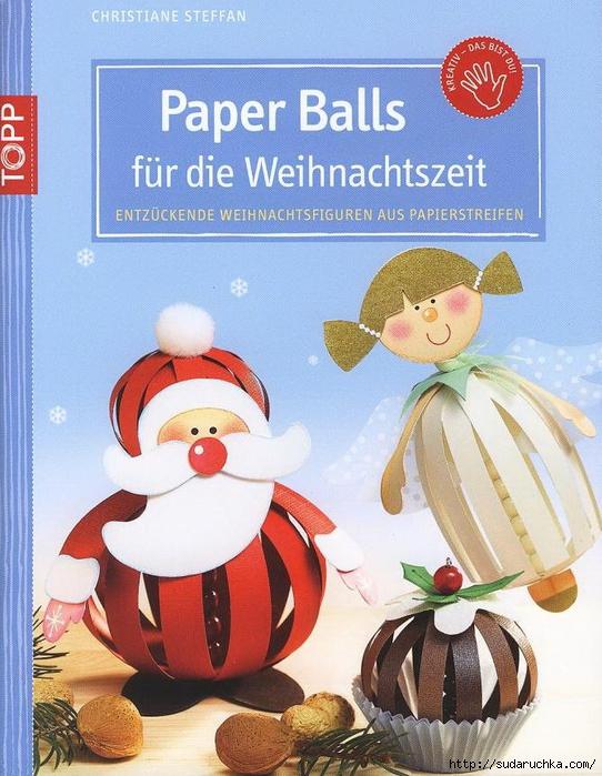 Paper Balls für die Weihnachtszeit0001 (542x700, 332Kb)