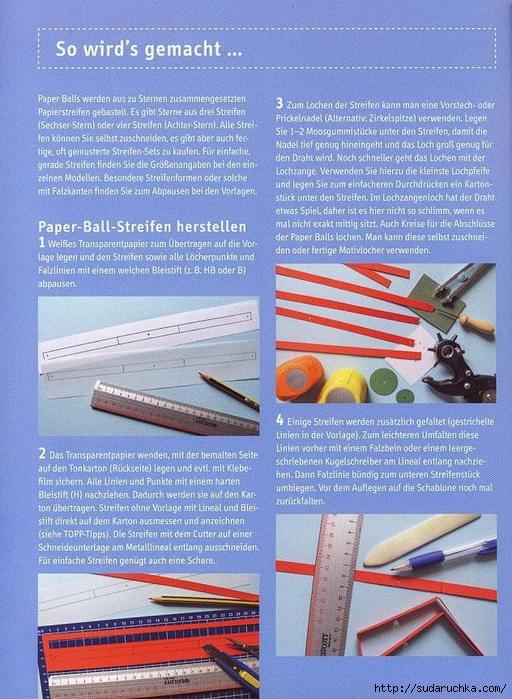 Paper Balls für die Weihnachtszeit0003 (512x700, 390Kb)