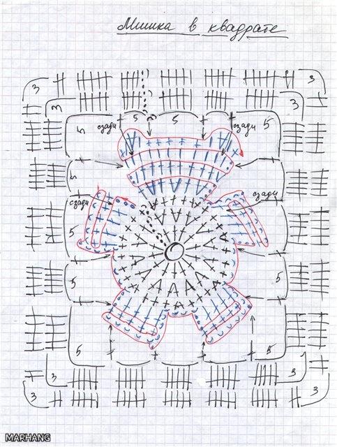 мишка-в-квадрате1 (483x640, 241Kb)