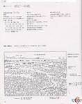 Превью 057 (551x700, 228Kb)