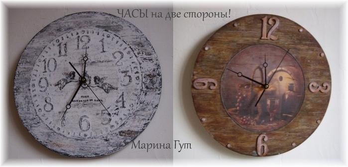 часы на две стороны (700x337, 172Kb)