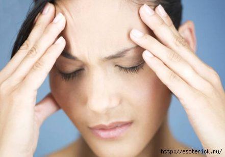 головные боли (441x308, 50Kb)