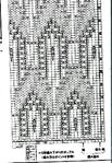 Превью 0011a (484x700, 279Kb)