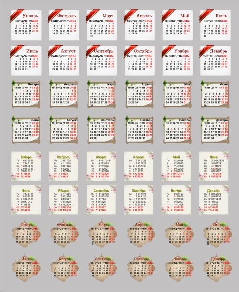 Календарные сетки 2014 на прозрачном фоне -3, 17 png