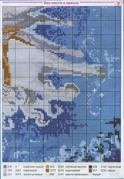 3971959 (483x700, 430Kb)