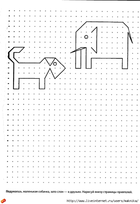 To4ka za to4koj_page_20 (481x700, 148Kb)