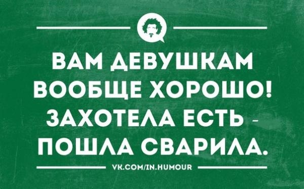 smeshnie_kartinki_13841951392 (600x373, 116Kb)