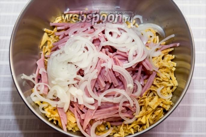 Как сделать яичные блинчики на салат