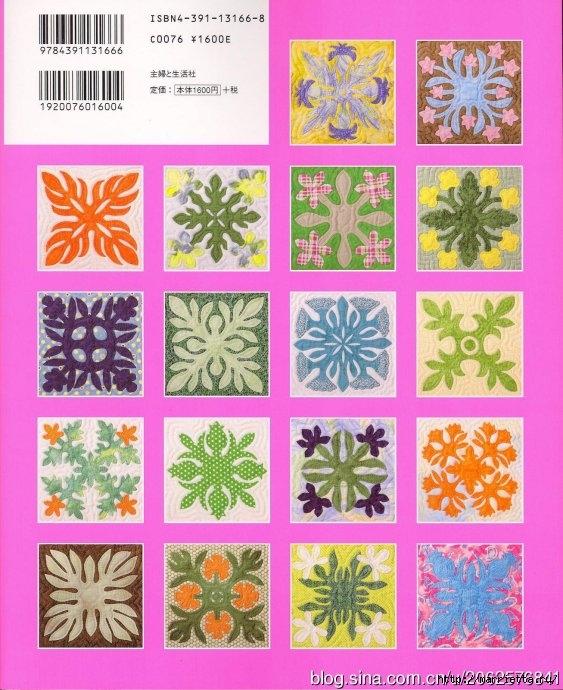 ГАВАЙСКИЙ КВИЛТ. Японский журнал со схемами (7) (563x690, 272Kb)
