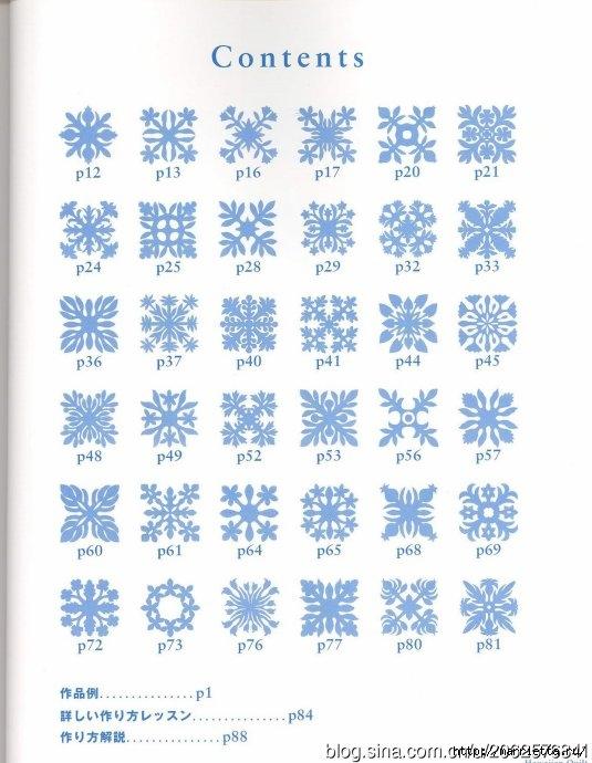 ГАВАЙСКИЙ КВИЛТ. Японский журнал со схемами (12) (535x690, 189Kb)