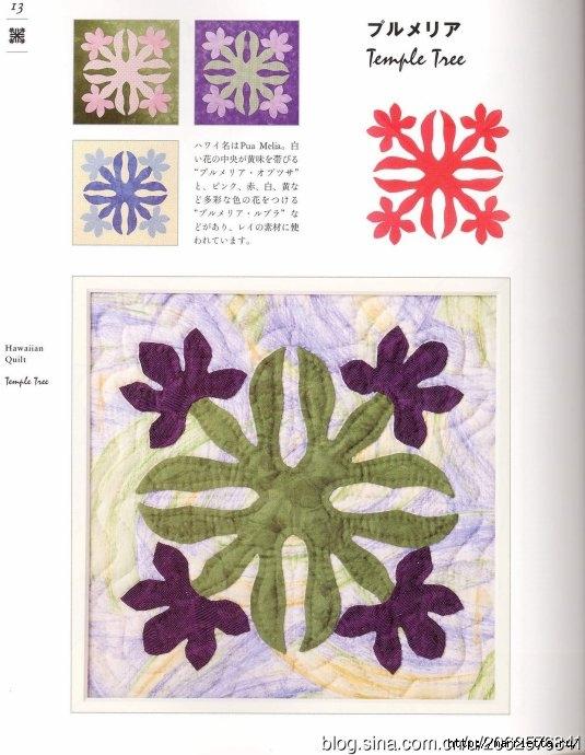 ГАВАЙСКИЙ КВИЛТ. Японский журнал со схемами (15) (535x690, 190Kb)