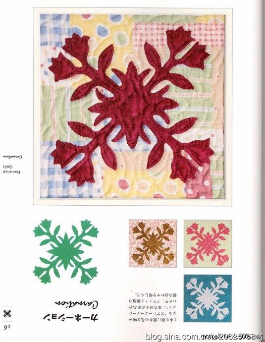 ГАВАЙСКИЙ КВИЛТ. Японский журнал со схемами (18) (535x690, 192Kb)