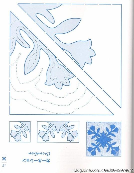 ГАВАЙСКИЙ КВИЛТ. Японский журнал со схемами (20) (535x690, 155Kb)