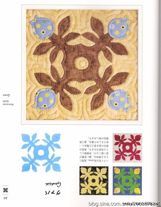 ГАВАЙСКИЙ КВИЛТ. Японский журнал со схемами (22) (535x690, 183Kb)