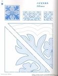 Превью ГАВАЙСКИЙ КВИЛТ. Японский журнал со схемами (25) (535x690, 171Kb)