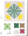 Превью ГАВАЙСКИЙ КВИЛТ. Японский журнал со схемами (26) (535x690, 194Kb)