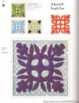 Превью ГАВАЙСКИЙ КВИЛТ. Японский журнал со схемами (27) (535x690, 197Kb)