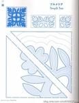 Превью ГАВАЙСКИЙ КВИЛТ. Японский журнал со схемами (29) (535x690, 165Kb)