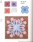 Превью ГАВАЙСКИЙ КВИЛТ. Японский журнал со схемами (31) (535x690, 190Kb)