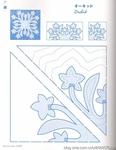 Превью ГАВАЙСКИЙ КВИЛТ. Японский журнал со схемами (33) (535x690, 166Kb)