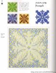 Превью ГАВАЙСКИЙ КВИЛТ. Японский журнал со схемами (35) (535x690, 210Kb)