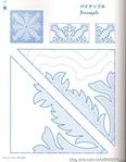 Превью ГАВАЙСКИЙ КВИЛТ. Японский журнал со схемами (37) (490x631, 151Kb)