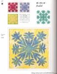 Превью ГАВАЙСКИЙ КВИЛТ. Японский журнал со схемами (39) (535x690, 196Kb)
