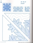 Превью ГАВАЙСКИЙ КВИЛТ. Японский журнал со схемами (41) (535x690, 180Kb)