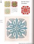 Превью ГАВАЙСКИЙ КВИЛТ. Японский журнал со схемами (47) (535x690, 194Kb)