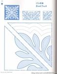 Превью ГАВАЙСКИЙ КВИЛТ. Японский журнал со схемами (57) (535x690, 170Kb)