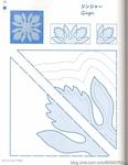 Превью ГАВАЙСКИЙ КВИЛТ. Японский журнал со схемами (61) (535x690, 152Kb)