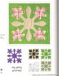 Превью ГАВАЙСКИЙ КВИЛТ. Японский журнал со схемами (66) (535x690, 186Kb)