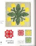 Превью ГАВАЙСКИЙ КВИЛТ. Японский журнал со схемами (74) (535x690, 208Kb)