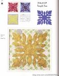 Превью ГАВАЙСКИЙ КВИЛТ. Японский журнал со схемами (80) (535x690, 201Kb)