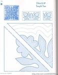 Превью ГАВАЙСКИЙ КВИЛТ. Японский журнал со схемами (82) (535x690, 158Kb)