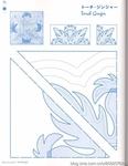 Превью ГАВАЙСКИЙ КВИЛТ. Японский журнал со схемами (86) (535x690, 163Kb)