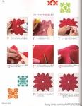 Превью ГАВАЙСКИЙ КВИЛТ. Японский журнал со схемами (88) (535x690, 172Kb)