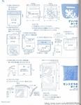 Превью ГАВАЙСКИЙ КВИЛТ. Японский журнал со схемами (92) (535x690, 198Kb)