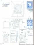 Превью ГАВАЙСКИЙ КВИЛТ. Японский журнал со схемами (94) (535x690, 154Kb)
