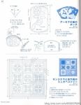 Превью ГАВАЙСКИЙ КВИЛТ. Японский журнал со схемами (96) (535x690, 186Kb)